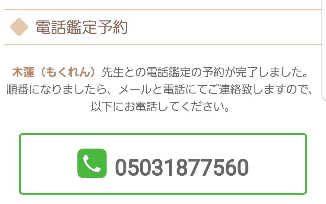 telephone5