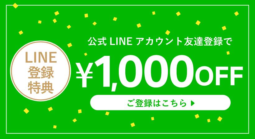 line@2x